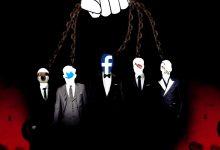 الثورة ووسائل التواصل الاجتماعي: استعادة الدور