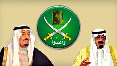 Photo of السياسة السعودية تجاه الإخوان المسلمين
