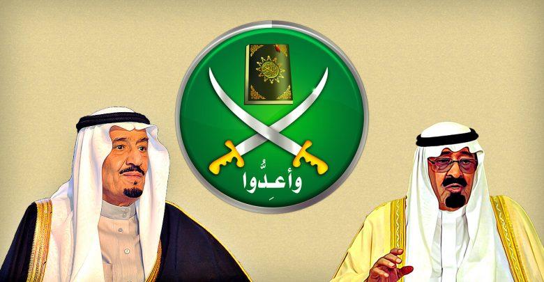 السياسة السعودية تجاه الإخوان المسلمين بعد ثورة يناير