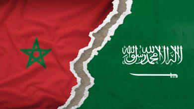العلاقات المغربية ـ السعودية: الأزمة ومساراتها