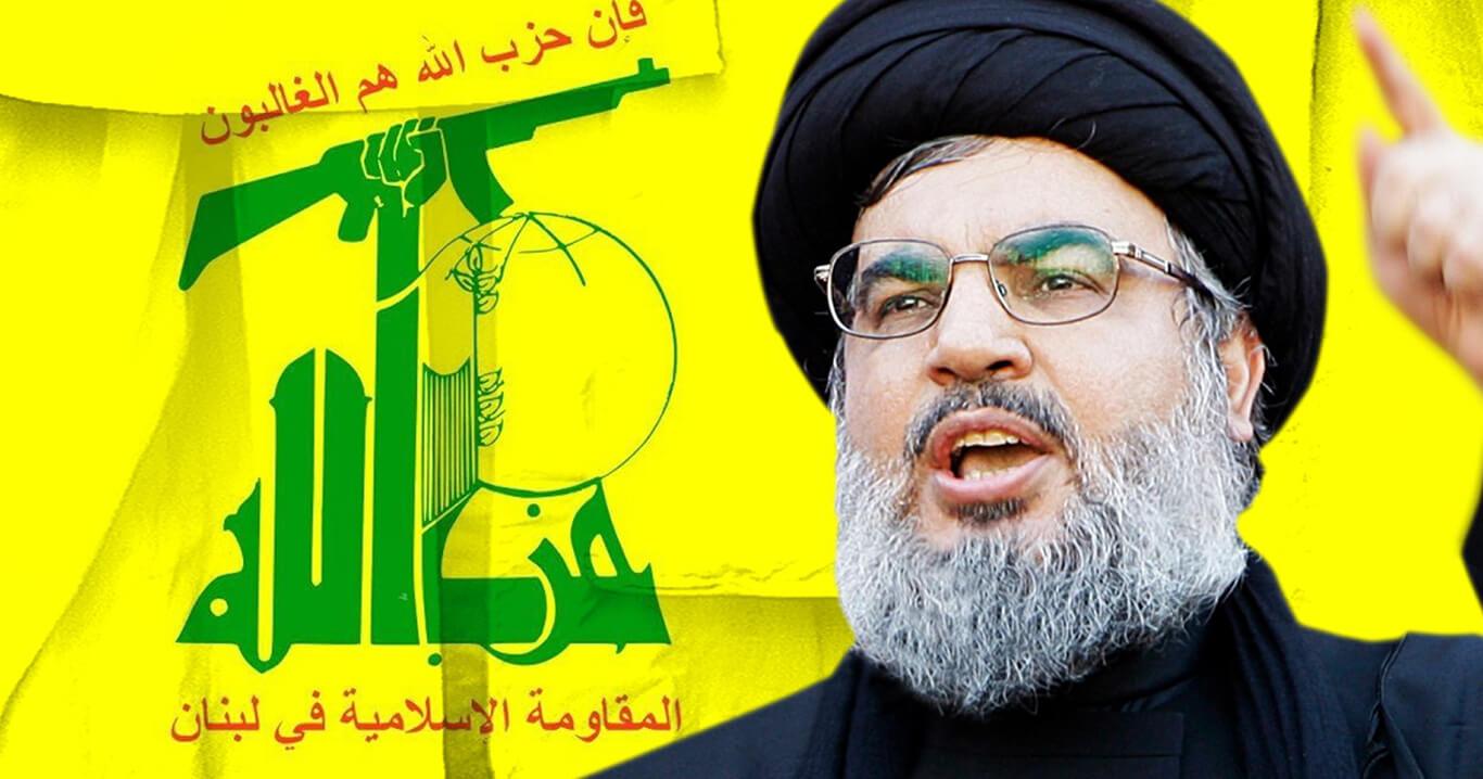 حزب الله اللبناني مستقبل الدور المعهد المصري للدراسات