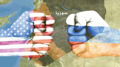 شرعية التدخل العسكري خارج إطار مجلس الأمن
