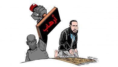 Photo of الإسلاموفوبيا والكراهية للإسلام: ما بعد مذبحة نيوزلندا