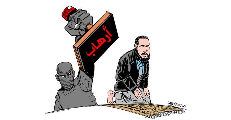 الإسلاموفوبيا-والكراهية-للإسلام-ما-بعد-مذبحة-نيوزلندا