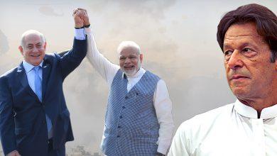 الدور الإسرائيلي في المواجهة الهندية الباكستانية