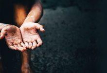 المدافعة في مواجهة الفقر