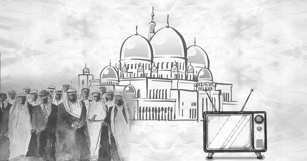مستقبل الإسلام بين الأعلام والحكام