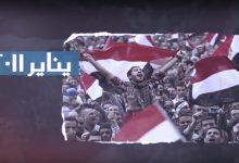 الثورات العربية الموجة القادمة