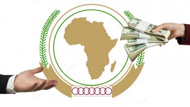 Photo of الاتحاد الأفريقي وإشكالية التمويل