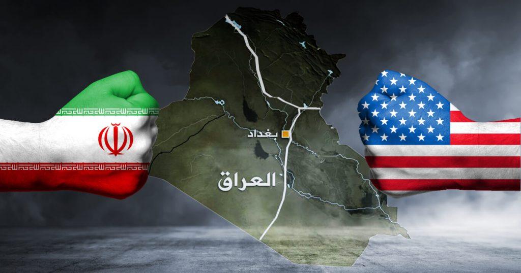 التنافس الأمريكي الإيراني في العراق.. خلفياته ومستقبله