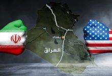 Photo of التنافس الأمريكي الإيراني في العراق.. خلفياته ومستقبله