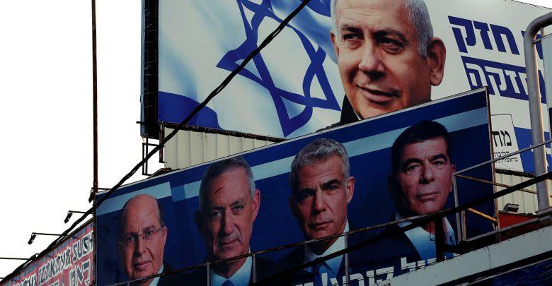 انتخابات إسرائيل خارطة الأحزاب والحكومة القادمة