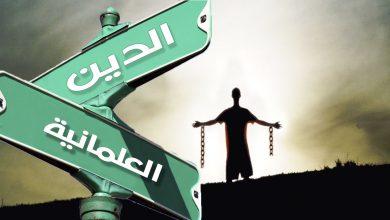 Photo of حكم التحالفات السياسية مع الأحزاب العلمانية