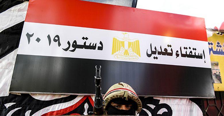 كارنيجي النظام المصري وحسابات الاستبداد