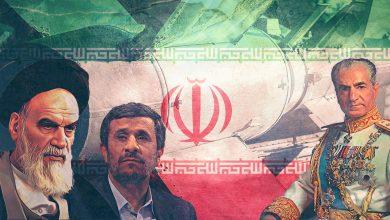 البرنامج النووي الإيراني.. النشأة والتطور