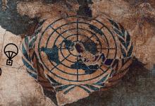 Photo of التدخل الإنساني في ضوء الاتفاقيات الإقليمية والثنائية