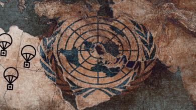 التدخل الإنساني في ضوء الاتفاقيات الإقليمية والثنائية