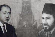 Photo of الحاكمية بين حسن البنا وسيد قطب