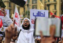 Photo of الحركات السلفية المصرية وثورة يناير 2011 (1)