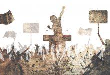 Photo of العناصر المؤثرة في تشكيل الرأي العام