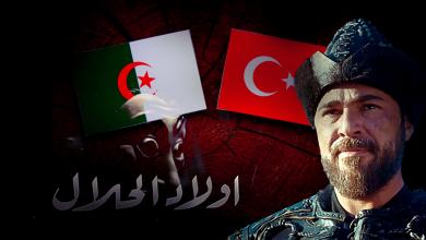"""Photo of """"أولاد الحلال""""السنيما الجزائرية وقوتنا الناعمة الصاعدة"""