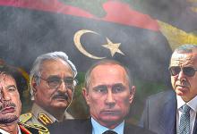 Photo of ليبيا بين تحولات الداخل وصراعات الخارج
