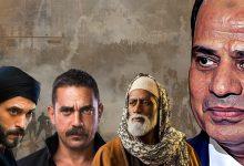 مسلسلات رمضان وحروب السيسي النفسية