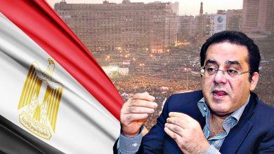 مصر مبادرة أيمن نور وصدمة النموذج الإسباني