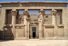 معبد كلابشة