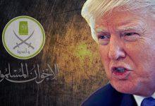 واشنطن بوست ـ ترامب ومخاطر تصنيف جماعة الإخوان