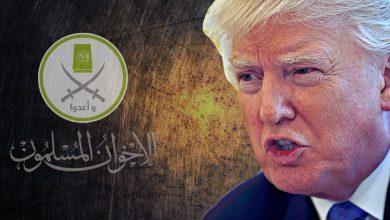 Photo of واشنطن بوست: ترامب ومخاطر تصنيف جماعة الإخوان
