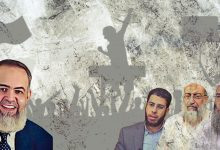 Photo of الحركات السلفية المصرية وثورة يناير 2011 -2
