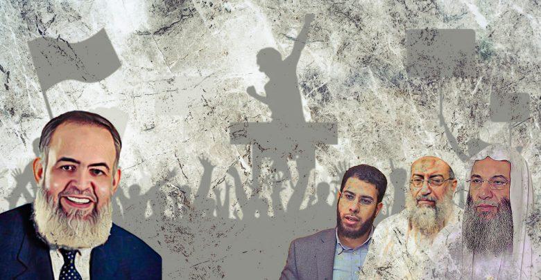 الحركات السلفية المصرية وثورة يناير 2011 -2