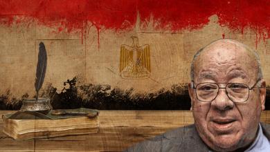 Photo of رحلة دبلوماسي: ستون عاما في حب مصر 2