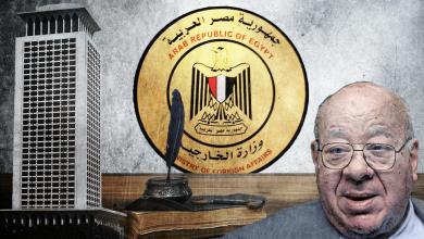 Photo of رحلة دبلوماسي: ستون عاما في حب مصر ـ 3