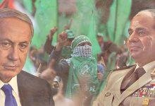 Photo of مثلث العلاقات بين مصر وحماس وإسرائيل