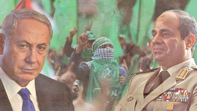 مثلث العلاقات بين مصر وحماس وإسرائيل
