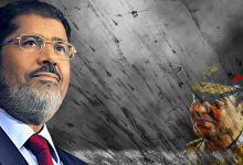 مصر بين عهدين مرسي والسيسي