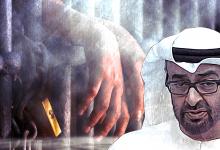 Photo of إمارات القمع: علياء في عام التسامح