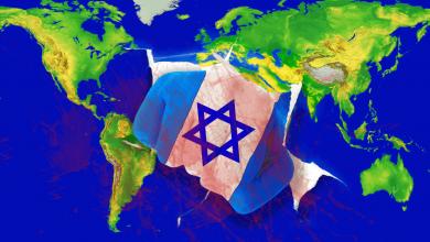 إسرائيل القدرات الداخلية والطموحات الخارجية