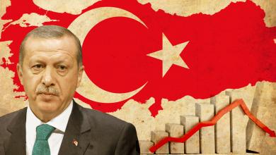 الاقتصاد التركي: أزمات ومسارات