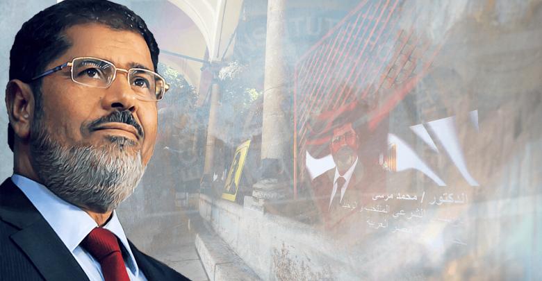 التداعيات السياسية لرحيل الرئيس مرسي