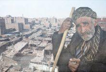 Photo of العشوائيات بين البقاء والمقاومة