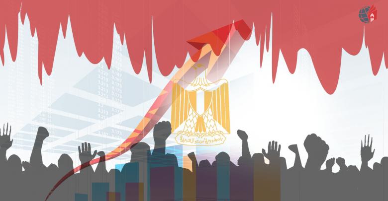 الموازنة الرسمية وحديث إنجازات حكومة مصر