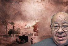 رحلة دبلوماسي ستون عاما في حب مصر ـ 4