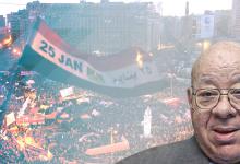 رحلة دبلوماسي ستون عاما في حب مصر ـ 7