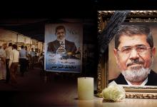 رمزيات مرسي الأربعة.. قراءة في مرثياته