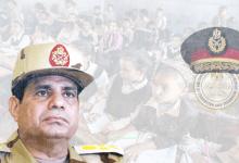 عسكرة الوزارات المدنية (2) وزارة التعليم نموذجا