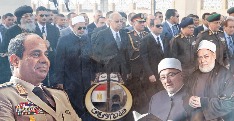 مصر ـ التديُن الشعبي وتقديس السلطة