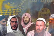 Photo of مُنظرو الجهادـ قراءة جغرافية اجتماعية